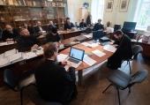 В Московской духовной академии состоялись выборы заведующих кафедрами церковной истории и библеистики