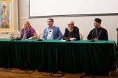 В Москве представили второй том «Большого словаря церковнославянского языка Нового времени»