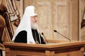 Выступление Святейшего Патриарха Кирилла на II Международном съезде регентов и певчих Русской Православной Церкви