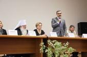 Председатель Синодального отдела по взаимоотношениям Церкви с обществом и СМИ принял участие во всероссийской конференции «Профилактика религиозного экстремизма» в Орле