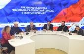 Представитель ОВЦС принял участие в презентации ежегодного доклада Российской ассоциации защиты религиозной свободы «Мониторинг религиозной свободы в современном мире»
