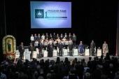 Состоялся VII Ставропольский форум Всемирного русского народного собора