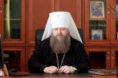Митрополит Ростовский и Новочеркасский Меркурий награжден орденом «За заслуги перед Отечеством» IV степени