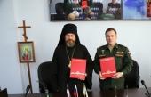 Подписано соглашение о сотрудничестве между Научным центром Министерства обороны РФ и Синодальным отделом по взаимодействию с Вооруженными силами