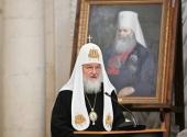 Выступление Святейшего Патриарха Кирилла на церемонии вручения Макариевских премий в области гуманитарных наук за 2018/2019 годы