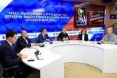 В Москве пройдет XVIII церковно-общественная выставка-форум «Православная Русь — к Дню народного единства»