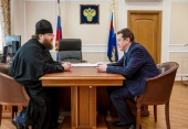 Состоялась встреча председателя Финансово-хозяйственного управления с прокурором Московской области