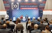 На форуме Общественной палаты РФ «Сообщество» рассказали о грантовой программе «Православная инициатива»