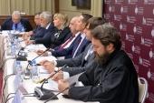 Митрополит Волоколамский Иларион принял участие в заседании рабочей группы по совершенствованию концепции нового учебно-методического комплекса по отечественной истории