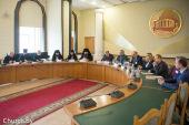 Белорусская Православная Церковь и Национальная академия наук Беларуси провели совместную конференцию