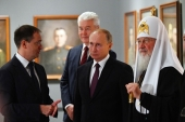 "Președintele Rusiei V.V. Putin și Sanctitatea Sa Patriarhul Chiril au vizitat expoziția ""Memoria generațiilor"" din Moscova"