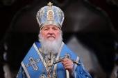 Слово Святейшего Патриарха Кирилла в праздник Казанской иконы Божией Матери после Литургии в Успенском соборе Московского Кремля