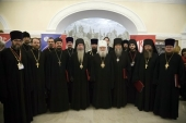 В Ярославле открылась XIII Ассамблея Русского мира