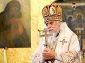 В Марфо-Мариинской обители милосердия в Москве отметили 155-летие со дня рождения преподобномученицы Елисаветы Феодоровны