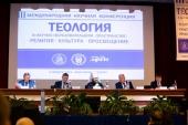 Приветствие Президента России В.В. Путина участникам III Международной научной конференции «Теология в научно-образовательном пространстве: религия, культура, просвещение»