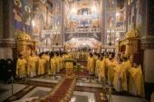 Память своего небесного покровителя святителя Нектария Тобольского молитвенно почтили в Ханты-Мансийской митрополии
