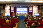 Патриаршее приветствие участникам III Международной научной конференции «Теология в научно-образовательном пространстве: религия, культура, просвещение»