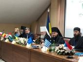 В Ужгороде состоялась международная конференция «Закарпатье и Афон: духовно-культурные связи»