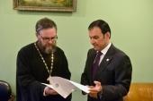 Секретарь ОВЦС по делам дальнего зарубежья встретился с высокопоставленным катарским дипломатом
