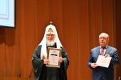 Sanctitatea Sa Patriarhul Chiril a condus ședința plenară a celui de-al II-lea congres al Societății pentru literatura rusă