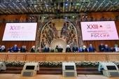 Cuvîntul Sobornicesc al celui de-al XXIII-lea Sobor mondial al poporului rus