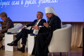 Глава Белгородской митрополии выступил на IV Всероссийском съезде учителей сельских школ