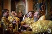 В Неделю 21-ю по Пятидесятнице митрополит Киевский Онуфрий совершил Литургию в Киево-Печерской лавре