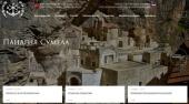 În Turcia a fost constituită Societatea credincioșilor ortodocși de limbă rusă din provincia Antalya