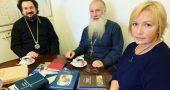 Священное Писание на якутском языке доступно онлайн