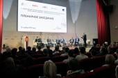 При участии Смоленской епархии проходит V Смоленский социально-экономический форум «Территория развития»
