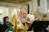 Святейший Патриарх Кирилл совершил малое освящение кафедрального собора святых Жен-мироносиц в Баку
