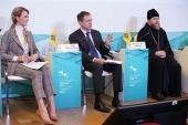 Председатель Патриаршего совета по культуре выступил на VIII Санкт-Петербургском международном культурном форуме