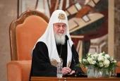 Выступление Святейшего Патриарха Кирилла на встрече с рукоположенными им священнослужителями