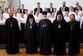 Состоялся годичный акт Свято-Тихоновского университета