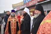 В Волгограде проходит выставка-форум «Радость Слова»