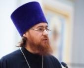 Русская Церковь и экклезиологическая традиция Александрийского Патриархата