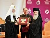 Святейший Патриарх Кирилл возглавил церемонию вручения премии Международного фонда единства православных народов Блаженнейшему Патриарху Феофилу