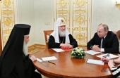 Состоялась встреча Президента России с Предстоятелями Иерусалимской и Русской Православных Церквей