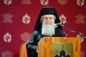 Speech by His Beatitude Patriarch Theophilos at the award ceremony of the International Public Foundation for the Unity of Orthodox Christian Nations
