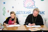 Подписано соглашение о сотрудничестве между Выборгской епархией и Благотворительным фондом «Мы рисуем»