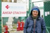 Православная служба помощи «Милосердие» представит результаты исследования по проблеме бездомности