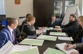 Состоялась встреча председателя Финансово-хозяйственного управления с заместителем министра культуры РФ