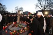 Блаженнейший митрополит Онуфрий принял участие в государственной церемонии памяти жертв массового голода 1932-1933 годов