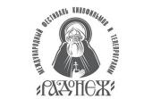 Издательский Совет провел круглый стол «Церковь и современный кинематограф»