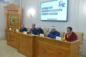 Statement of the Interreligious Council in Russia on protection of religious holy places in the Middle East