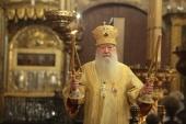 Митрополит Крутицкий Ювеналий награжден орденом Дружбы
