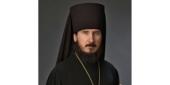 Патриаршее поздравление епископу Лысковскому Силуану с 50-летием со дня рождения