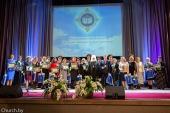 Патриарший экзарх всея Беларуси возглавил церемонию открытия Пятых Белорусских Рождественских чтений