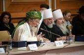 Представители Русской Православной Церкви приняли участие в V заседании Группы стратегического видения «Россия — Исламский мир»