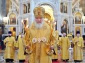 В день памяти святителя Филарета Московского Святейший Патриарх Кирилл совершил Литургию в Храме Христа Спасителя